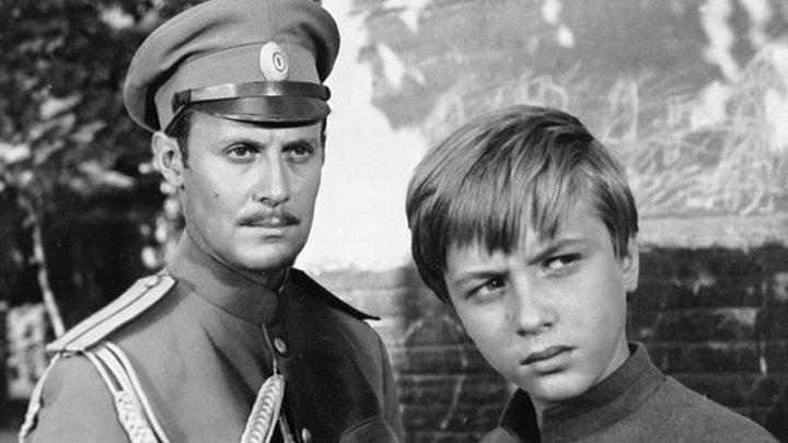 Адъютант его Превосходительства 1969 3 4 серия
