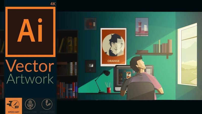 Making a Scene in Adobe Illustrator CC | Room Interior | Speed Art