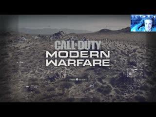 The mw start up screen is so clean! modern warfare