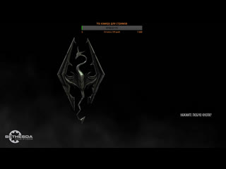 [ps4] the elder scrolls v skyrim
