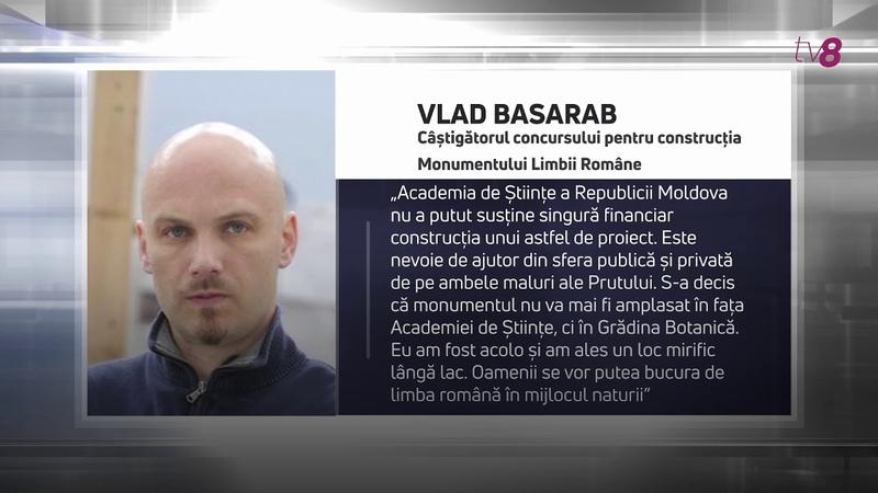Monumentul Limbii Române uitat