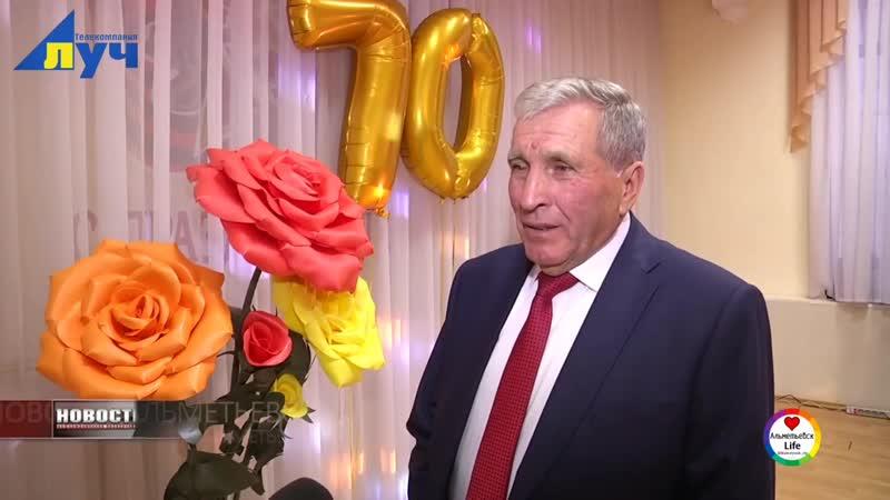 Заслуженного учителя Республики Татарстан Альфиса Хузина поздравили с 70 летием