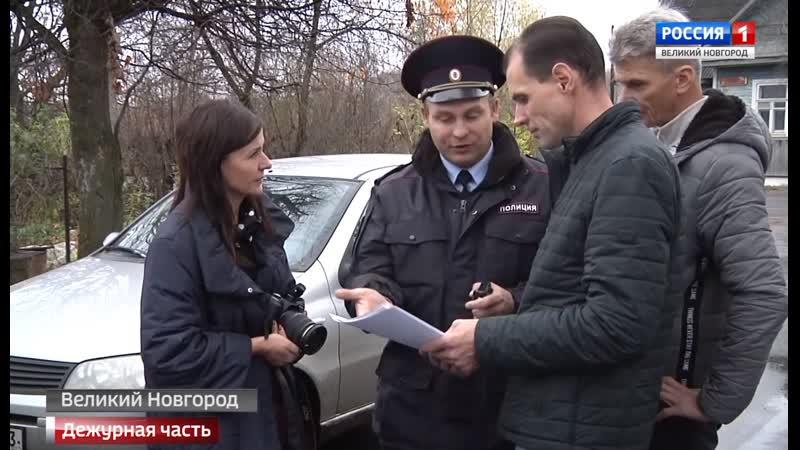 ГТРК СЛАВИЯ Вести Дежурная часть 27 10 19
