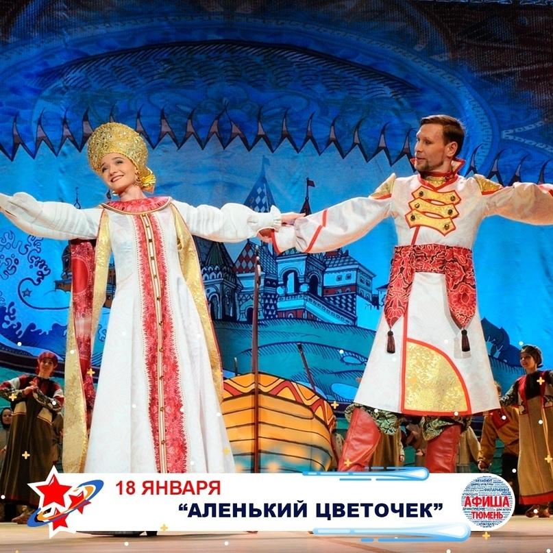 Топ мероприятий на 17 — 19 января, изображение №16