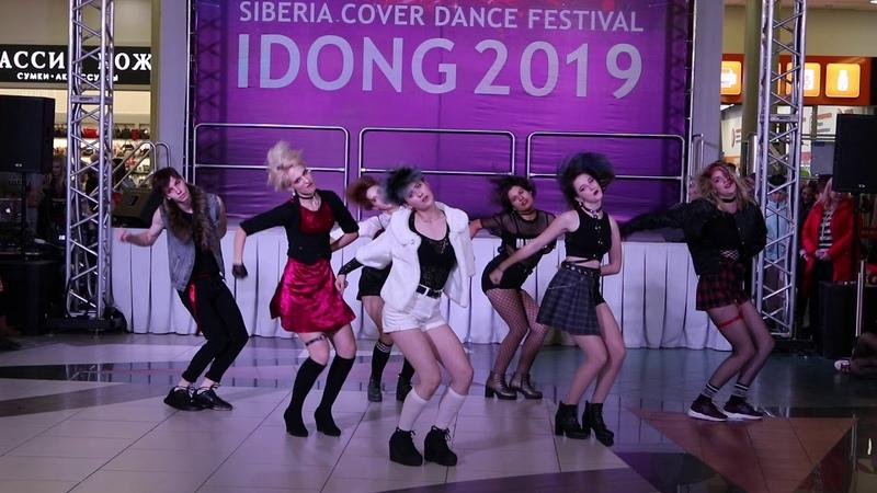 MAD «Hobgoblin» (CLC) - K-pop cover (girls) - Idong 2019