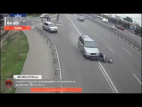 В Киеве на мотоцикле разбился диджей Gabber: видео момента ДТП
