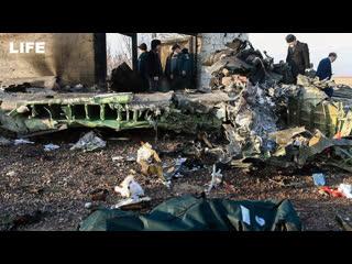 Первые минуты после крушения самолёта в Иране
