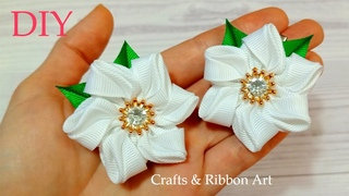 Easy Ribbon Trick 💖 Amazing Kanzashi Flower 💖Easy Flower Making/ Hand Embroidery/ Flores De Fita #33