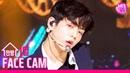 [페이스캠4K] TXT(투모로우바이투게더) 수빈 '9와 4분의 3 승강장에서 너를 기다려' (TXT SOOBIN facecam)│@SBS Inkigayo_2019.11.10