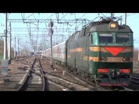 Поезда на ст Славянка 2014 г