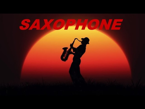 Ласковый Саксофон*Нежный, как тёплое море*для души