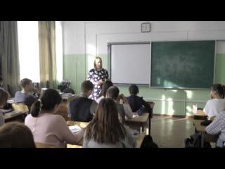 Стань учителем | nota bene