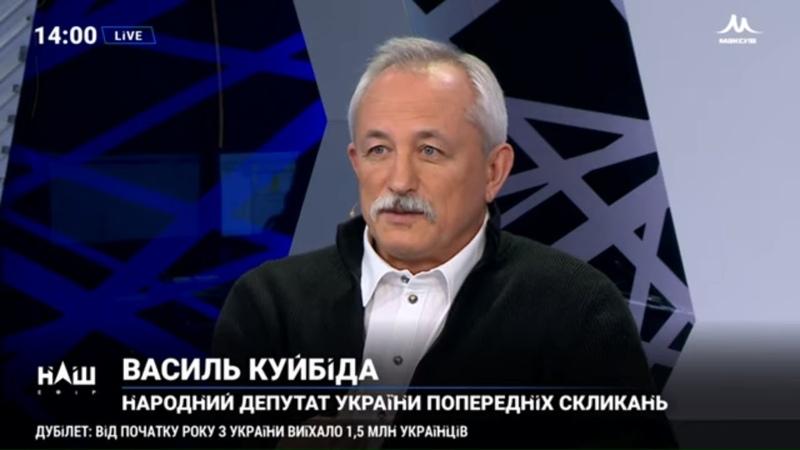 Страхова медицина в Україні за 2 роки реально Менендес Куйбіда НАШ 13 10 19