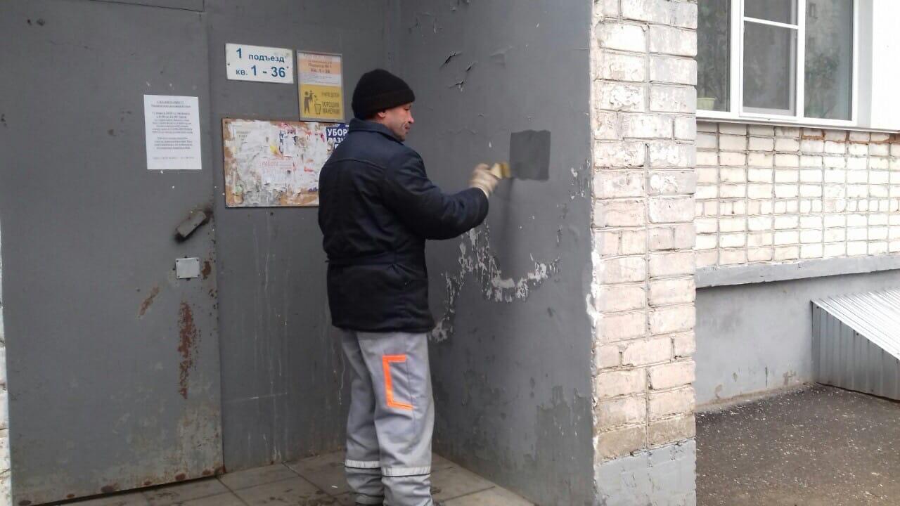 Улица Профсоюзная дом 78 закрасках надписей