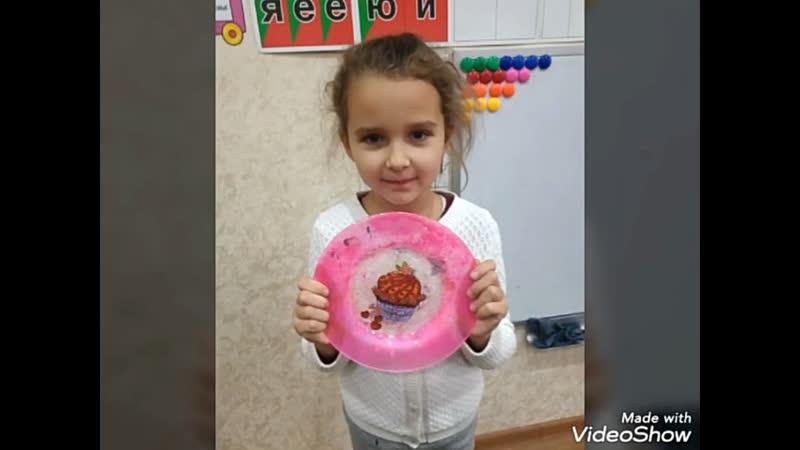 Мастер класс декупаж тарелки