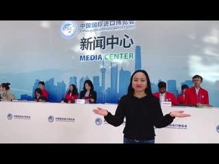 На ЭКСПО с ЦзинцзинБудьте как дома ! С днем журналиста в Китае!