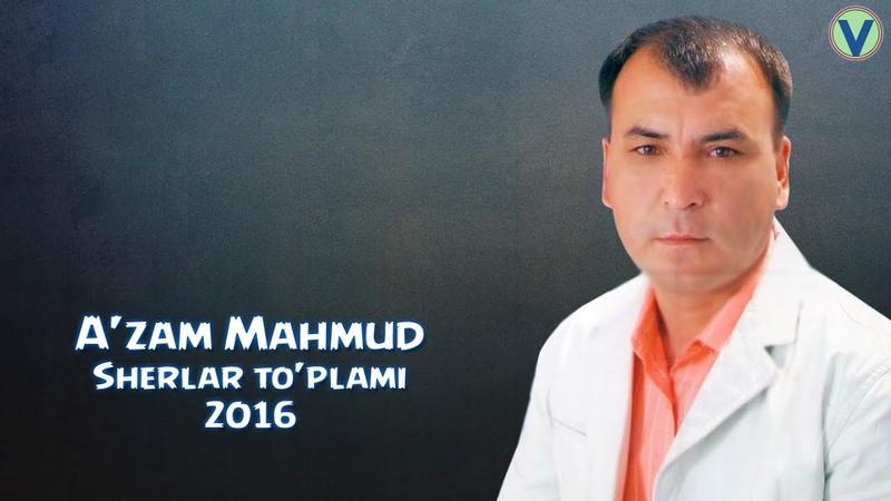 Azam Mahmud Sherlar to'plami 2016 Аъзам Махмуд Шерлар Туплами 2016