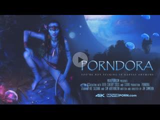 [movieporn] hoe saldana — porndora [avatar |аватар, 2009] [pov, all sex, uniform, anal, porn parody, cosplay]
