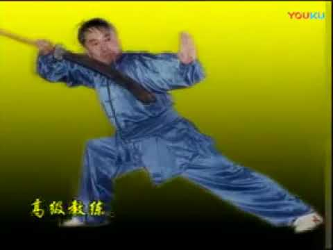 御武堂棍法教学 西棍大全 五虎刀.Сибэй дао.У ху дао.(Сабля пяти тигров.)мастел Ли Сэньлинь