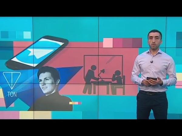 Вести net Tesla может отозвать электрокары а Дурова допросили по делу о криптовалюте 20 01 2020
