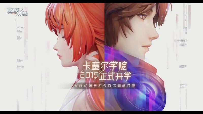 Soundtrack Dragon Raja OST 2 龙族幻想