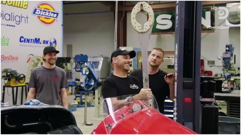 Gas Monkey Garage Fast N loud Big key Быстрые и громкие