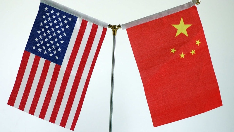 U S China ink trade deal
