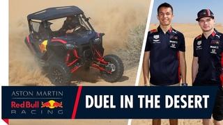 One last blast for 2019! | Max Verstappen and Alex Albon duel in the desert.