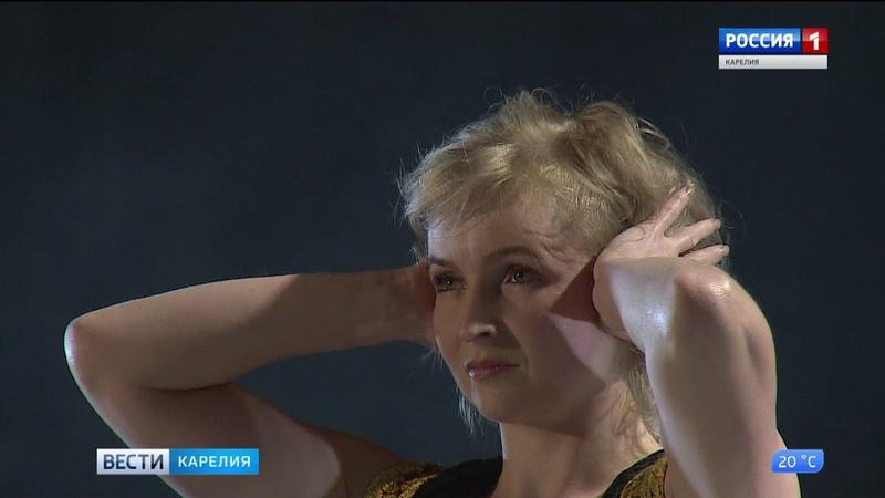Затерянного в горизонте нашли петрозаводские зрители на минувших выходных