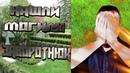 Заворотнюк - Нашли могилу Анастасии Заворотнюк последние новости