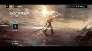 Am I playing Dark Souls 3 / Bloodborne??? 【Punishing: Gray Raven】Echo Aria New Boss Siren 1st try.