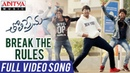 Break the Rules Full Video Song Tholi Prema Video Songs Varun Tej Raashi Khanna SS Thaman