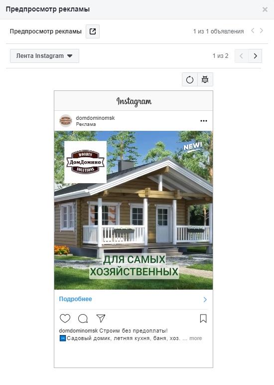 Кейс «Постройка домов»., изображение №4