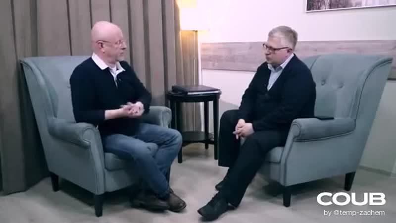 Дмитрий Goblin Пучков о культуре, религии и сварах между патриотами - РАЗБОРК