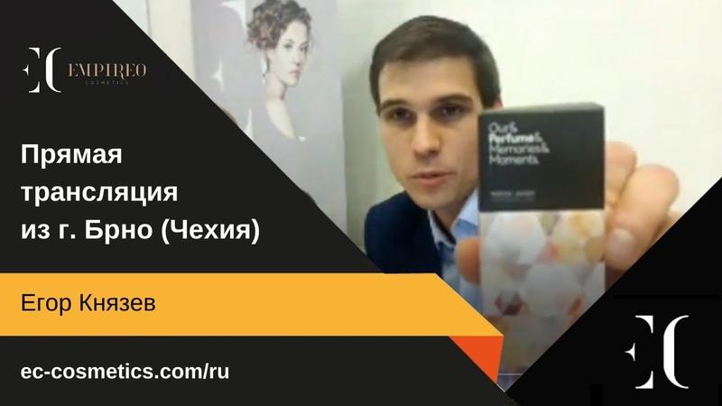 Прямая трансляция из Брно 07 12 19 Егор Князев