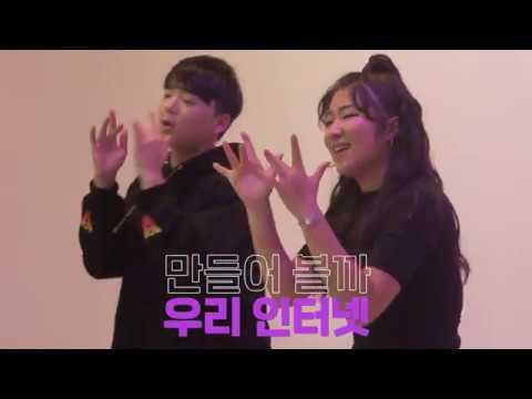 [Handspeak®] 김지연 x MC 래원 - 가면을 벗고(MV)