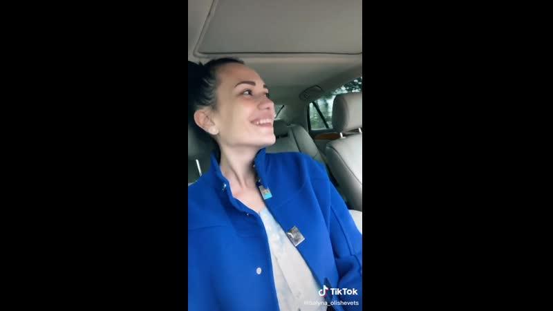 ТОП этого утра ТИК ТОК ГУДЗОН - Влюбилась в пацана (Галина Олишевец)