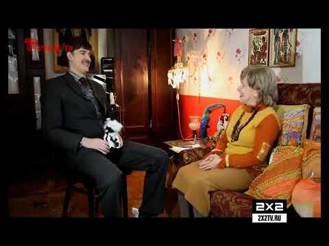 Смехотерапия Реутов ТВ (с развязкой)
