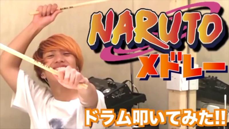 NARUTO ナルト の主題歌をメドレーにしてドラム叩いてみた