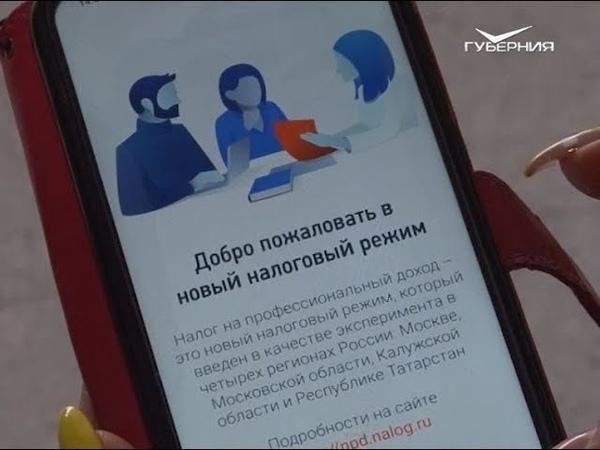 Тольяттинцам рассказали как узаконить отношения с государством