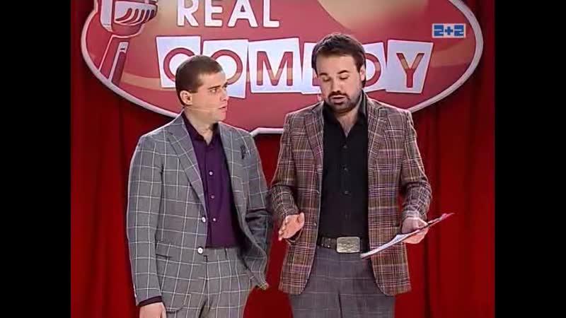 Real Comedy 021 Дуэт им. Чехова - Гостиница для собак from MarchingCat 2011 SATRip