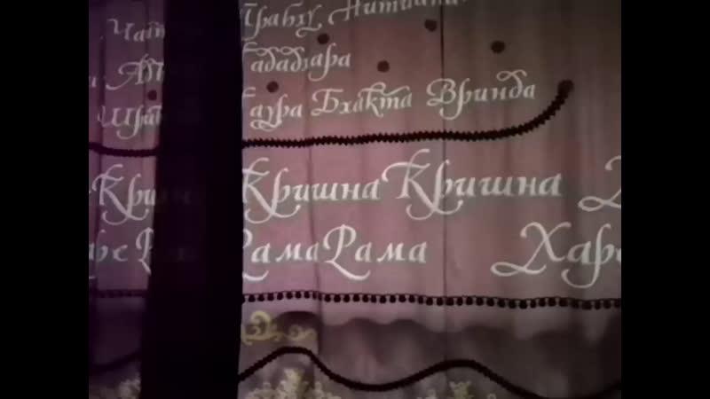 Даршан Первых и Несравненных Российских Божеств Шри Шри Радха Говинда 13 11 19