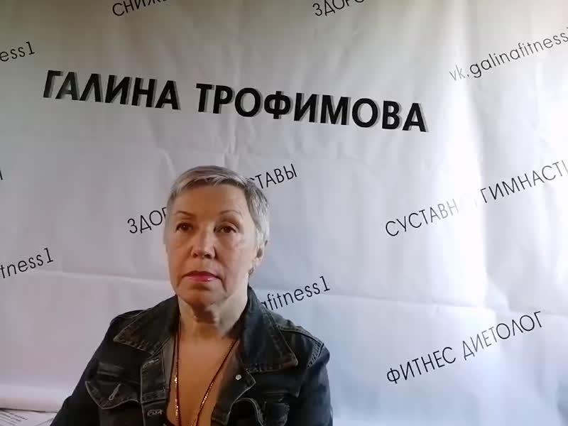 Галина live stream on VK.com