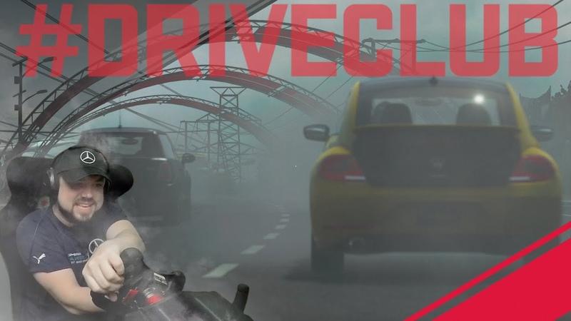 DriveClub Velocity - ОЧЕНЬ ПРИЯТНЫЙ ФИНАЛ