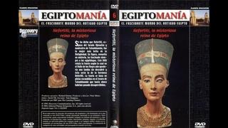 Documental-Egiptomania-Cap 3-* Nefertiti,la misteriosa reina de Egipto*