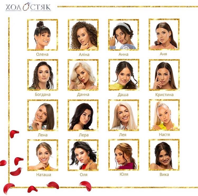 Bachelor Ukraine - Season 10 - Max Mihailuk - Contestants  - *Sleuthing Spoilers* - Page 3 HaWd0eOuhYw