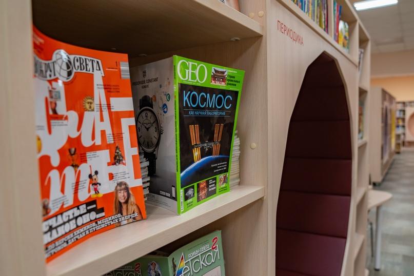 Праздник хранителей книг, изображение №5