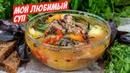 Шурпа по узбекски простой рецепт супа из баранины готовим дома!