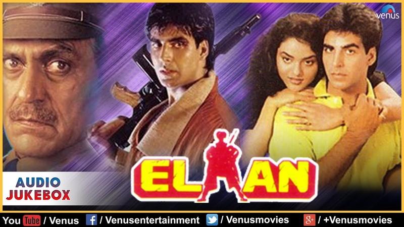 Elaan Full Songs Akshay Kumar Madhu Mohnish Behl Amrish Puri Audio Jukebox