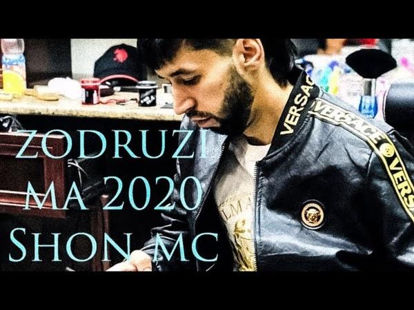Shon mc zodruz 2020 Зодрузи Шон мс 2020